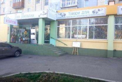 """Магазин """"Пан Тюльпан"""" на Студентському бульварі"""